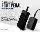 Wireless Foot Pedal & Receiver (Phono Plug)