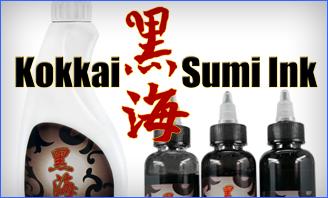 Kokkai Sumi  Ink & Grey & Blood Wash