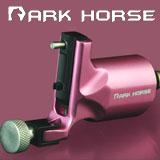 Dark Horse Rotary (Grey) Version 2