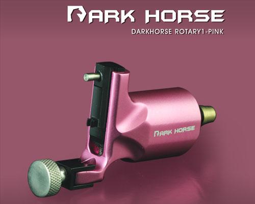 Dark Horse Rotary (Pink)